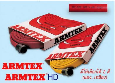 armtex