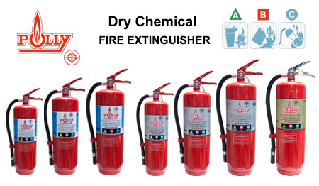 เครื่องดับเพลิง ถังดับเพลิง ดับเพลิง ดับเพลิงโฟม Non Cfc